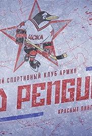 Red Penguins Poster