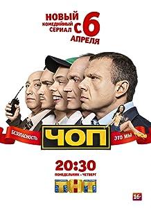 Chop - Episode 2.6
