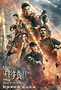Primary photo for Wolf Warrior 2