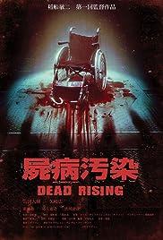 Zombrex Dead Rising Sun 2010 Imdb