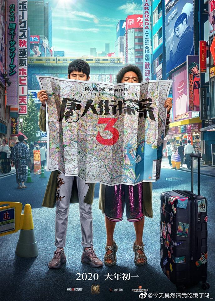 Download Detective Chinatown 3 (2021) Full Movie | Stream Detective Chinatown 3 (2021) Full HD | Watch Detective Chinatown 3 (2021) | Free Download Detective Chinatown 3 (2021) Full Movie