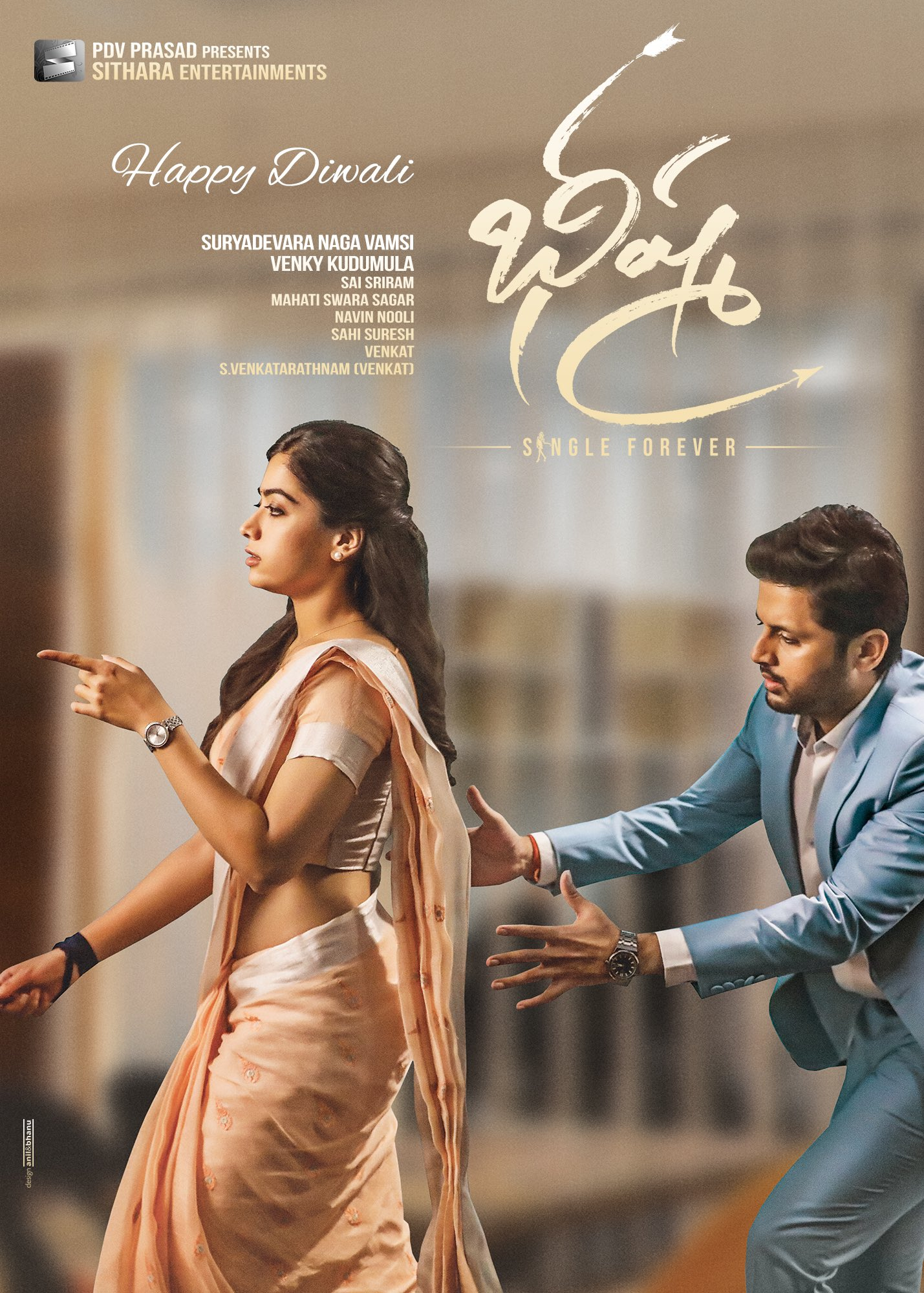 download Bheeshma (2020) Telugu Movie 480p | 720p WEB-DL