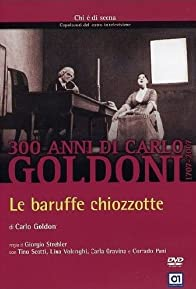 Primary photo for Le baruffe chiozzotte