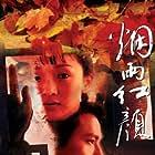Ting che zan jie wen (2002)