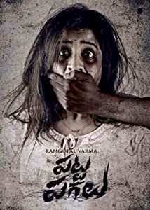 Best torrent sites for downloading movies Patta Pagalu by Ram Gopal Varma [[480x854]