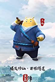 Tofu Poster