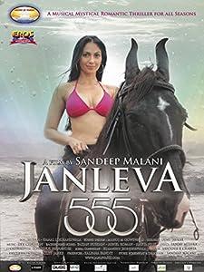 Movie old trailer watch Janleva 555 [640x360]