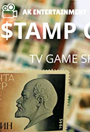 Stamp Out Poster