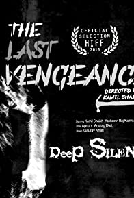 Primary photo for The Last Vengeance