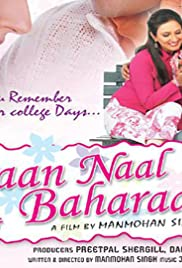 Yaraan Naal Baharaan (2005) Poster - Movie Forum, Cast, Reviews