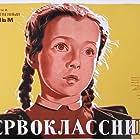 Pervoklassnitsa (1948)