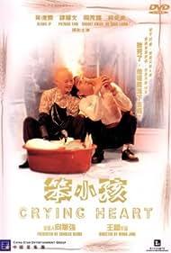 Bun siu hai (1999)