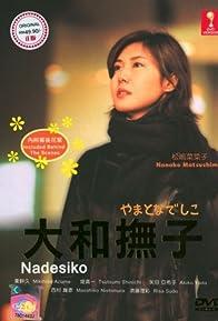 Primary photo for Yamato nadeshiko
