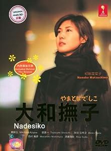 Best online movie watching sites Kanojo ga naita yoru [movie]