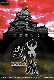 Musashi Poster
