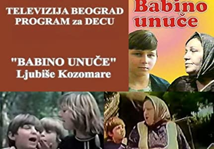 Psp free full movies downloads Zakucavanje vrata [720