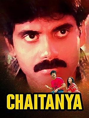 Nagarjuna Akkineni Chaitanya Movie