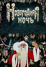 Novogodnyaya noch Poster