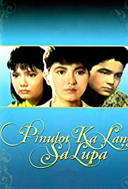 ##SITE## DOWNLOAD Pinulot ka lang sa lupa (1987) ONLINE PUTLOCKER FREE