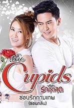 The Cupids Series: Sorn Ruk Kammathep