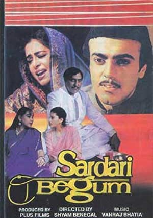 Amrish Puri Sardari Begum Movie