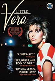 Little Vera Poster