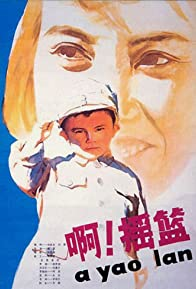 Primary photo for A, yao lan