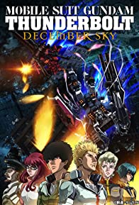 Primary photo for Mobile Suit Gundam Thunderbolt: December Sky