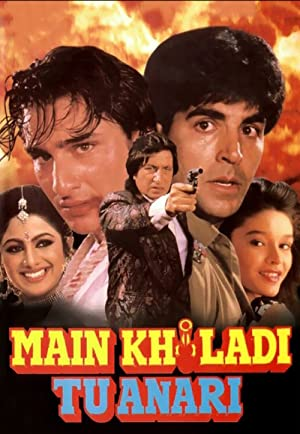Main Khiladi Tu Anari watch online