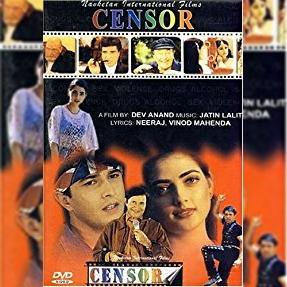 Shammi Kapoor Censor Movie
