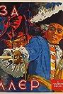 Luise Millerin (1922) Poster