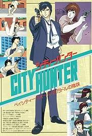 City Hunter: Million Dollar Conspiracy Poster