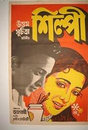 Download Shilpi (1956) Movie