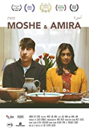 Moshe and Amira Poster