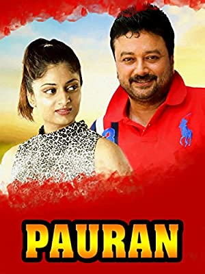 Crime Pauran Movie