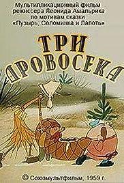 Tri drovoseka Poster