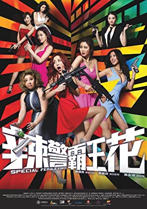 Download Special Female Force (2016) Dual Audio (Hindi-English) 480p [300MB] || 720p [1GB]