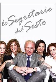 Le segretarie del sesto (2009)