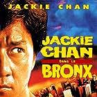 Hung fan kui (1995)