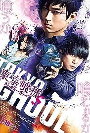 Tokyo Ghoul: 'S' (2019) Tôkyô gûru 'S' 720p