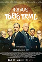 Primary image for Tokyo Trial