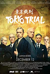 Primary photo for Tokyo Trial