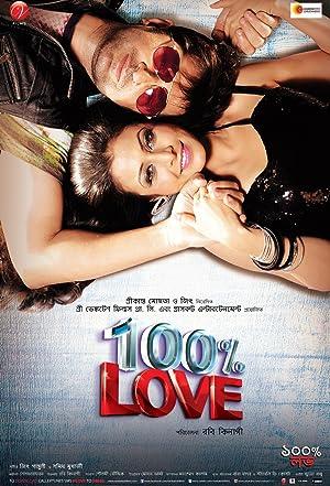 100% Love movie, song and  lyrics