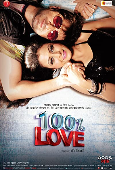 100% Love (2012) Bengali Full Movie 480p, 720p Download
