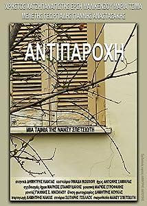 Watch all hollywood movies Antiparochi [640x320]