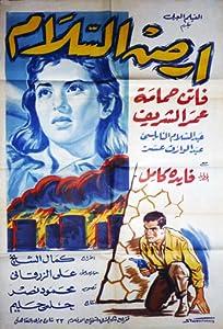 Cinemanow legal movie downloads Ard el salam by Helmy Halim [1920x1200]