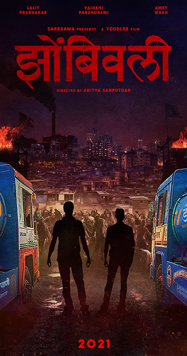Zombivli (2021)