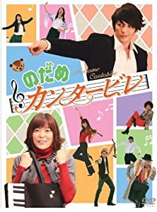 High quality 3gp movie downloadable The First Battle for a New Orchestra! A Romance that Wavers in Overcoming Trauma [mts]