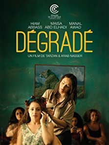 Dégradé (2015)