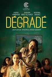 「degrade movie」の画像検索結果